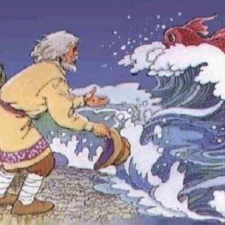 【第二期:《俄罗斯童话》农夫和金鱼的故事(1