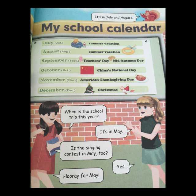 pep五下《My school calendar》讲解