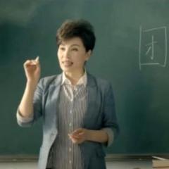 """""""美音小组""""普通话第2课(下)"""