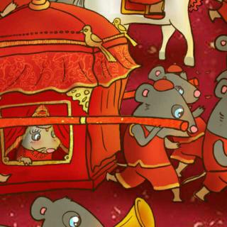 老鼠嫁女的故事_【老鼠嫁女】在线收听_爱丽丝的故事屋_荔枝