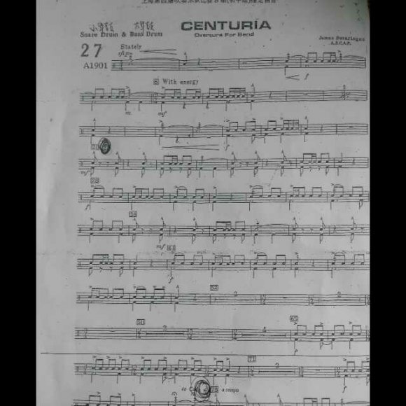小军鼓《centuria》