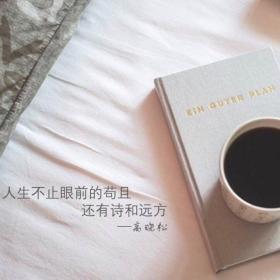 关于咖啡,你想知道的一切