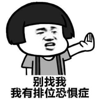 【恶搞翻唱】王者荣耀版《爱如潮水+过火》