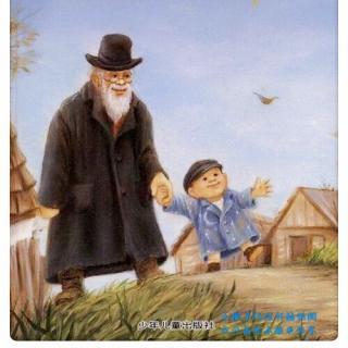 【小狮子老师分享绘本故事《爷爷一定有办法》
