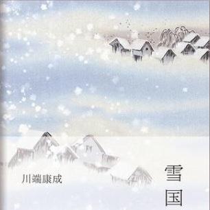 【《雪国》07 -- 川端康成】在线收听_学长的有