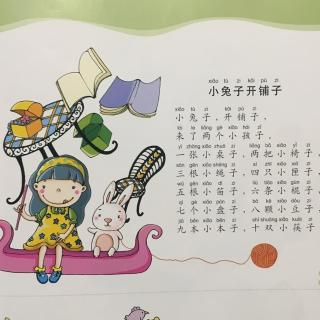 【小兔子开铺子】在线收听_桃桃和妈妈的故事花园_荔枝