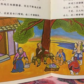 三月二十一 三兄弟和紫荆树