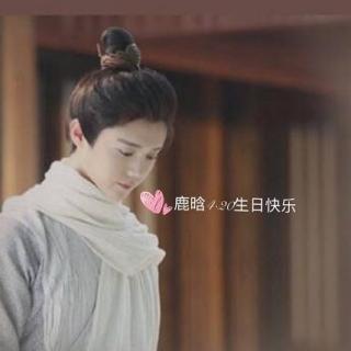 【2017鹿晗生日献礼特别节目·四月之鹿】