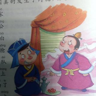 【《中华上下五千年》管鲍之交】在线收听_不