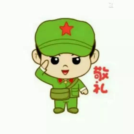 动漫 卡通 漫画 头像 558_558