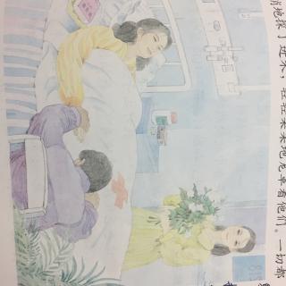 【爱如茉莉】在线收听_小姜正能量读书时光_