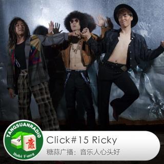 音乐人心头好:Click#15 Ricky