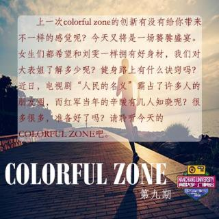 colorful zone---009