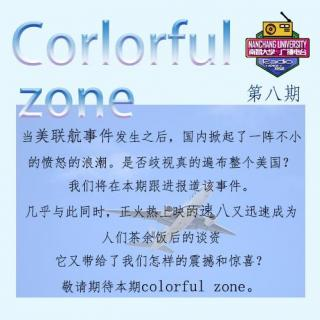colorful zone---008