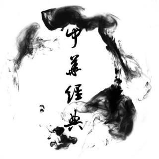【中华经典】王昌龄——光荣与梦想