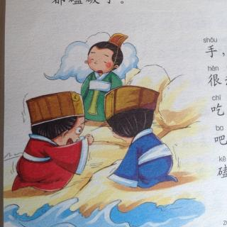 【《中华上下五千年》西门豹破除迷信】在线收