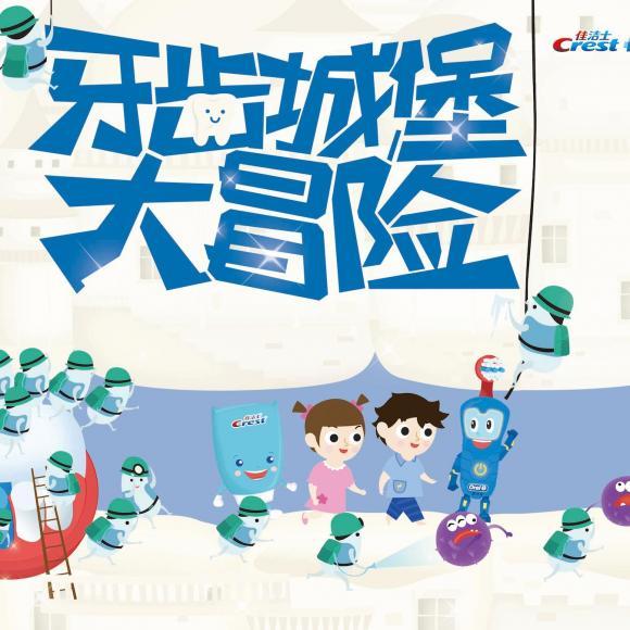 屋里站着两个小人儿,一个是浅蓝色的,像个大牙膏;另一个像机器人