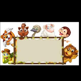 一年级语文下--17动物王国开大会