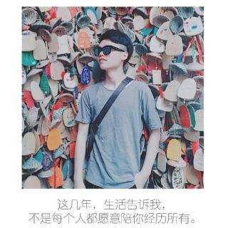【告别节目】20170518旅行者(2014级播音卓勇)