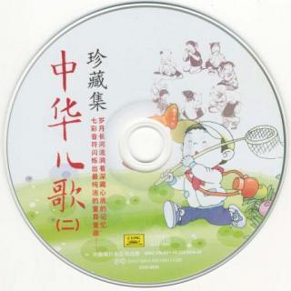 中华儿歌 2图片