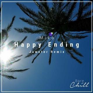 20170531 你的我的happy ending