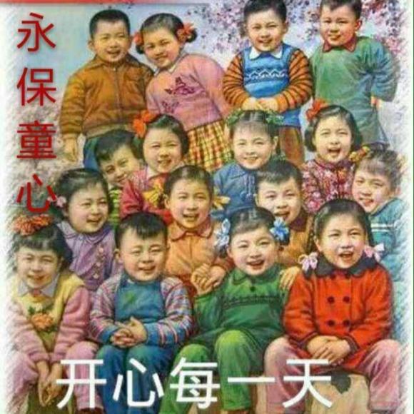 20170601六一儿童节的由来