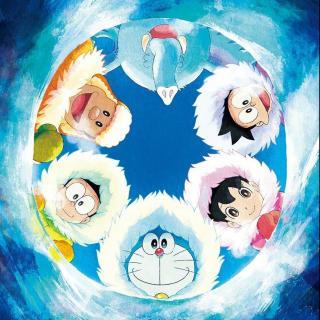 20170601 哆啦A梦——儿童节的怀念