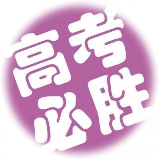 2017.06.07【fashion in life】高考日之给你一碗心灵鸡汤