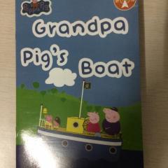 20170608-Grandpa pig's Boat