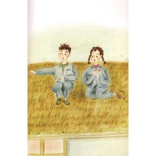 青铜葵花20-曹文轩作品图片