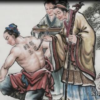 漫说五凤(三) 家族兴盛的秘诀