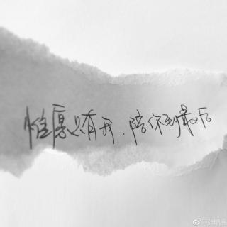 【第一期】张皓宸 好久不见甚是想念