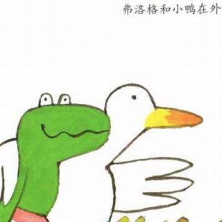 青蛙佛洛格之佛洛格是个英雄