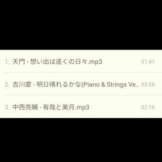 No.7 BGM推荐