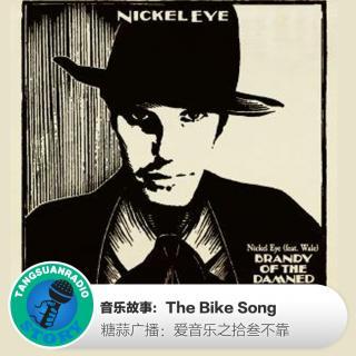 糖蒜爱音乐之音乐故事:The Bike Song