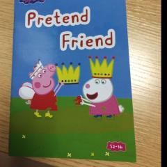 20170705-Pretend friend