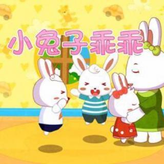 【小兔子乖乖】在线收听_扬扬妈故事绘_荔枝fm