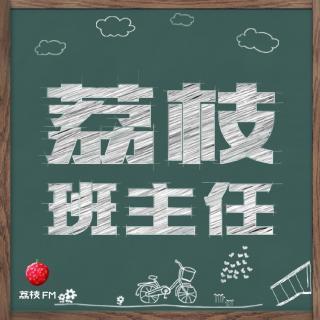 直播基础类-萌新主播如何在荔枝江湖获得一席之位?