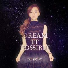 歌曲Dream it possible
