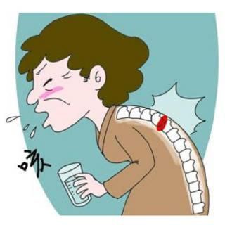 这是什么病,整天嗜睡,浑身无力并且酸痛,食欲不振.图片