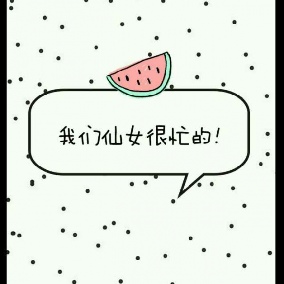 ?:?y?m_【浮生】在线收听_阭络91_荔枝fm