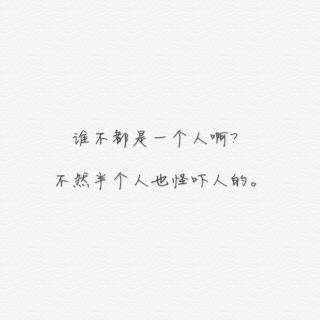 《追光者》6孔陶笛曲谱-在线收听 于生 荔枝FM