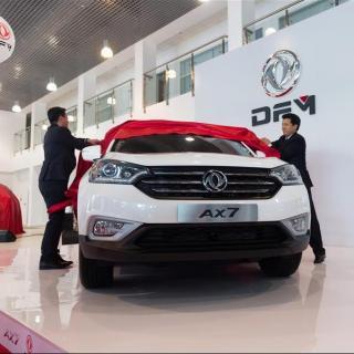 Она стала первой китайской автомо