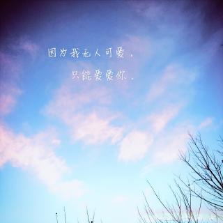 qq白风景头像