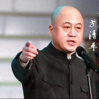 方清平京味儿脱口秀《脱口而出》20120519东城人的习惯
