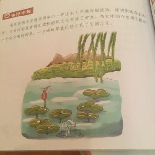 《小池》宋·杨万里图片