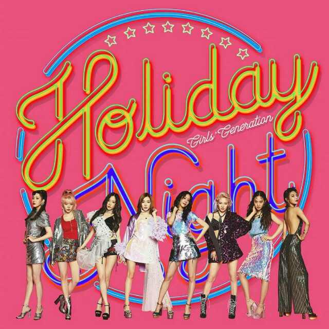 Holiday Night——少女时代(6th Album)