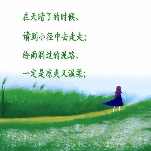 【天晴了的时候】在线收听_泓雪有声小说_荔枝fm