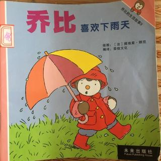 下雨上学卡通图片