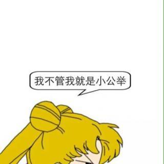 天刀文士曲谱画心